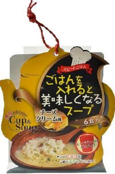 ごはんを入れるとおいしくなるスープ チーズクリーム味 画像.png